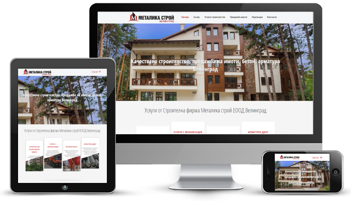 Web site of Metalika Stroi EOOD Velingrad, Construction and Sale of Real Estate